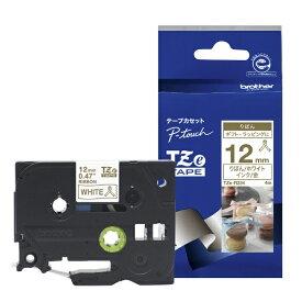 ブラザー brother 【ブラザー純正】ピータッチ リボンテープ TZe-R234 幅12mm (金文字/ホワイト) TZe TAPE ホワイト TZe-R234 [金文字 /12mm幅]
