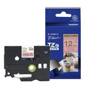 ブラザー brother 【ブラザー純正】ピータッチ リボンテープ TZe-RE34 幅12mm (金文字/ピンク) TZe TAPE ピンク TZe-RE34 [金文字 /12mm幅]