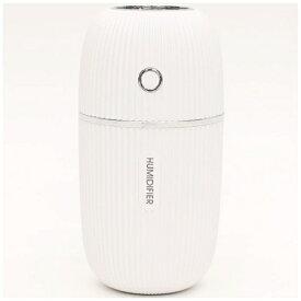 ヒロコーポレーション DLJSQ19038-1 カプセル型USB充電式ミニ加湿器 URUCAPSULE ホワイト [約300ml]
