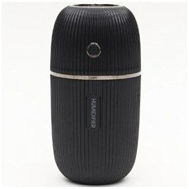 ヒロコーポレーション DLJSQ19038-1 カプセル型USB充電式ミニ加湿器 URUCAPSULE ブラック [約300ml]