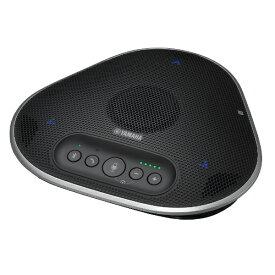 ヤマハ YAMAHA YVC-R330 スピーカーフォン Bluetooth接続 ユニファイドコミュニケーション [USB電源]