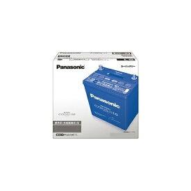 パナソニック Panasonic N-65B24L/CT 標準車(充電制御車)用 カオスライト 【メーカー直送・代金引換不可・時間指定・返品不可】