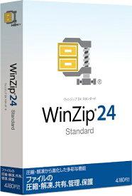 コーレル WinZip 24 Standard[WINZIP24STANDARD]