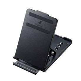 サンワサプライ SANWA SUPPLY タブレット/スマートフォン対応[〜厚さ11mm] 折り畳みスタンド PDA-STN33BK ブラック