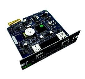 シュナイダーエレクトリック Schneider Electric UPS用 ネットワークインターフェースカード NetworkManagementCard2EM 温度監視機能あり AP9631J
