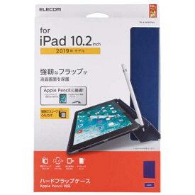 エレコム ELECOM 10.2インチ iPad(第8/7世代)用 ハードフラップケース スリープ対応 ネイビー TB-A19RPVFNV