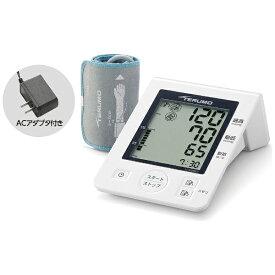 テルモ TERUMO ES-W5200ZZ 血圧計 [上腕(カフ)式]