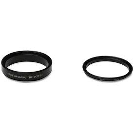 DJI ディージェイアイ ZENMUSE X5S Part 3 Balancing Ring for Panasonic 14-42mm[ZX5SP3]