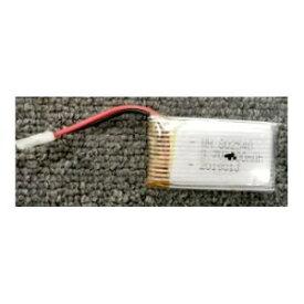 SAC エスエーシー DRX9用バッテリー