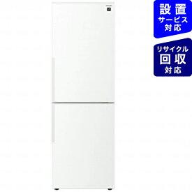 シャープ SHARP 《基本設置料金セット》SJ-AK31F-W 冷蔵庫 プラズマクラスター冷蔵庫 ホワイト系 [2ドア /右開きタイプ /310L][冷蔵庫 大型][SJAK31F]