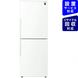 シャープ SHARP 《基本設置料金セット》SJ-PD28F-W 冷蔵庫 プラズマクラスター冷蔵庫 ホワイト系 [2ドア /右開きタイプ /280L][冷蔵庫 大型][SJPD28F]
