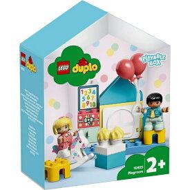 レゴジャパン LEGO 10925 デュプロ デュプロのまち みずいろのプレイルーム[レゴブロック]
