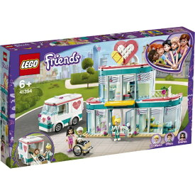 レゴジャパン LEGO 41394 フレンズ ハートレイクシティの病院