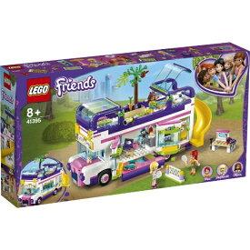 レゴジャパン LEGO 41395 フレンズ フレンズのうきうきハッピー・バス[レゴブロック]