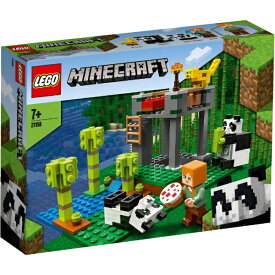 レゴジャパン LEGO 21158 マインクラフト パンダ保育園[レゴブロック]