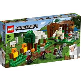 レゴジャパン LEGO 21159 マインクラフト ピリジャー部隊【lego_0716】