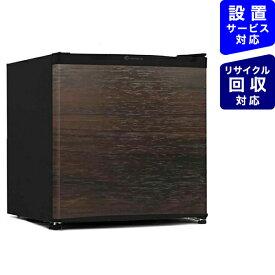 ウィンコド WINCOD 冷凍庫 TOHOTAIYO ダークウッド TH-32LF1-WD [1ドア /右開き/左開き付け替えタイプ /32L][TH32LF1WD]