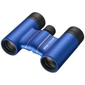 ニコン Nikon 8倍双眼鏡 「アキュロン T02(ACULON T02)」8×21 ブルー [8倍][ACT028X21BL]