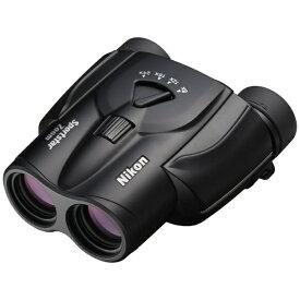 ニコン Nikon 8〜24倍双眼鏡「Sportstar Zoom」8-24×25 ブラック [8~24倍][SPZ824X25BL]
