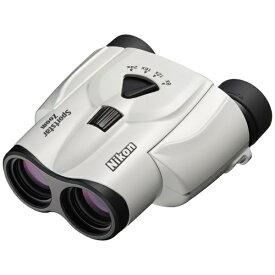 ニコン Nikon 8〜24倍双眼鏡「Sportstar Zoom」8-24×25 ホワイト [8~24倍][SPZ824X25WH]