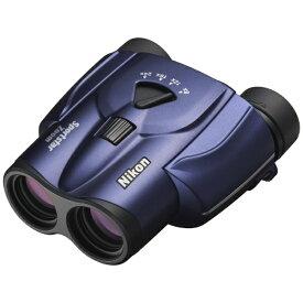 ニコン Nikon 8〜24倍双眼鏡「Sportstar Zoom」8-24×25 ダークブルー [8~24倍][SPZ824X25BL]