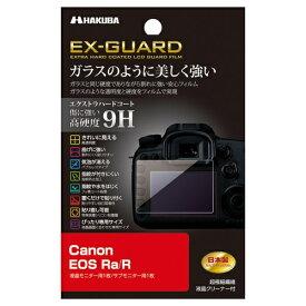 ハクバ HAKUBA EX-GUARD 液晶保護フィルム(キヤノン Canon EOS Ra / R 専用) EXGF-CAERA