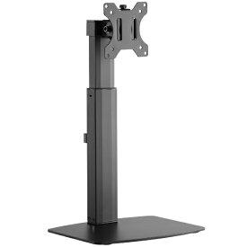 アーキサイト ARCHISITE モニタースタンド [1画面 /〜32インチ] 昇降 ガススプリング式 Monitor Arm Basic AS-MABT01 ブラック