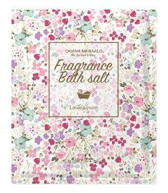 FRAGRANCY フレグランシー オハナ・マハロ フレグランスバスソルト 〈ラウレア ピュア〉 40g