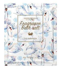 FRAGRANCY フレグランシー オハナ・マハロ フレグランスバスソルト 〈レイア マカラプア〉 40g
