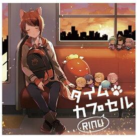 STPR Records 莉犬/ タイムカプセル 初回限定DVD盤【CD】