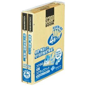 コクヨ KOKUYO スクラップブックDとじ込み式4冊パック