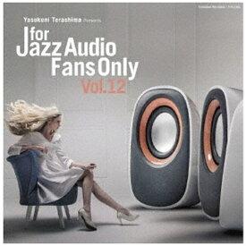 ディスクユニオン disk union (V.A.)/ FOR JAZZ AUDIO FANS ONLY VOL.12【CD】