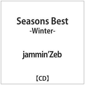 ユニバーサルミュージック jammin'Zeb/ Seasons Best -Winter-【CD】