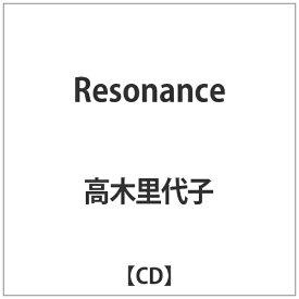 インディーズ 高木里代子/ Resonance【CD】