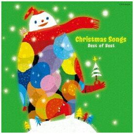 日本コロムビア NIPPON COLUMBIA (キッズ)/ クリスマス・ソングス 〜Best of Best〜【CD】