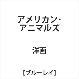 ハピネット Happinet アメリカン・アニマルズ【ブルーレイ】
