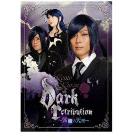 """ハピネット Happinet KENTO KUROU in""""Dark Retribution"""" 〜紫焔の天穹〜【DVD】"""