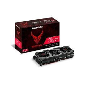 POWERCOLOR パワーカラー PowerColor AMD Radeon RX 5700XT 搭載 オリジナルFAN モデル AXRX 5700XT 8GBD6-3DHE/OC[AXRX57XT8GBD63DHEOC]