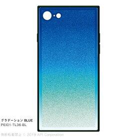 アピロス apeiros EYLE TILE グラデーション BLUE for iPhone 8/7
