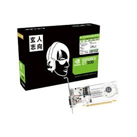 玄人志向 玄人志向 NVIDIA GeForce GT 1030 DDR5メモリ搭載 LowProfile対応 モデル GF-GT1030-E2GB/LP/D5【バルク品】 [GFGT1030E2GBLPD5]