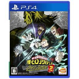 バンダイナムコエンターテインメント BANDAI NAMCO Entertainment 僕のヒーローアカデミア Ones Justice2【PS4】