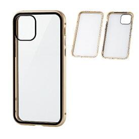 エレコム ELECOM iPhone 11 Pro ハイブリッドケース ガラス アルミ 360度保護 ゴールド PM-A19BHVCGFCGD