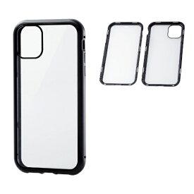 エレコム ELECOM iPhone 11 ハイブリッドケース ガラス アルミ 360度保護 ブラック PM-A19CHVCGFCBK