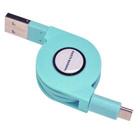 ラスタバナナ RastaBanana リール式 充電通信ケーブル TypeC-USB2.0 RBHE259 ミントブルー