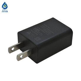 ラスタバナナ RastaBanana AC充電器 USB Aポート 1A RACA1A01BK