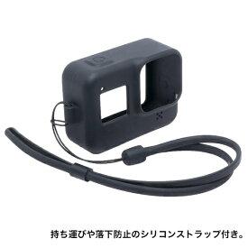 GLIDER グライダー [グライダー]GoPro HERO8 Black用シリコンケース(黒)[GLID3907MJ09][ゴープロ ヒーロー8 アクセサリー 保護 ケース]