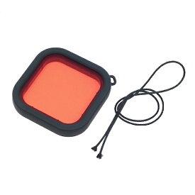 GLIDER グライダー [グライダー]GoPro HERO8 Black防水ハウジング用レンズフィルター(赤)[GLD3938MJ10][ゴープロ ヒーロー8 アクセサリー フィルター]