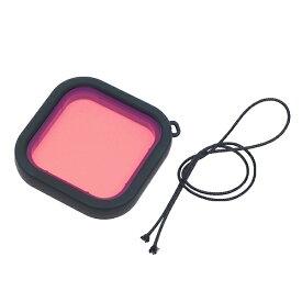 GLIDER グライダー [グライダー]HERO8 Black防水ハウジング用レンズフィルター(ピンク)[GLD3945MJ10][ゴープロ ヒーロー8 アクセサリー フィルター]