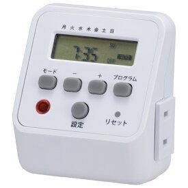 オーム電機 OHM ELECTRIC デジタルタイマー ホワイト HS-APT71