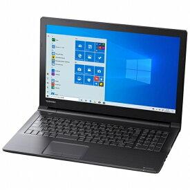 dynabook ダイナブック P1B3LBAB ノートパソコン dynabook B3 ブラック [15.6型 /intel Core i3 /SSD:128GB /メモリ:4GB /2020年1月モデル]